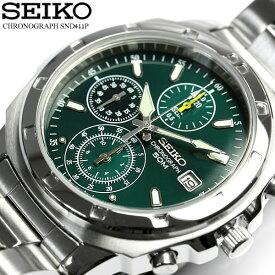 SEIKO セイコー 逆輸入 クロノグラフ メンズ 腕時計 ウォッチ グリーン ダイアル Men's クロノ 海外モデル 1/20秒高速測定モデル SND411【逆輸入】