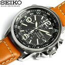 セイコー SEIKO 腕時計 メンズ クロノグラフ ソーラー腕時計 クロノ 100m防水 SSC081P1 セイコー SEIKO 腕時計 メンズ腕時計 ウォッチ うでどけい MEN'S