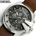 ディーゼル DIESEL 腕時計 DZ4290 メンズ 腕時計 多針アナログ表示 クロノグラフ 腕時計 MEN'S うでどけい ウォッチ 人気 ブランド ランキング