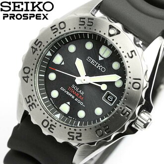 SEIKO SEIKO PROSPEX Pross pecks men watch divers solar SBDN005