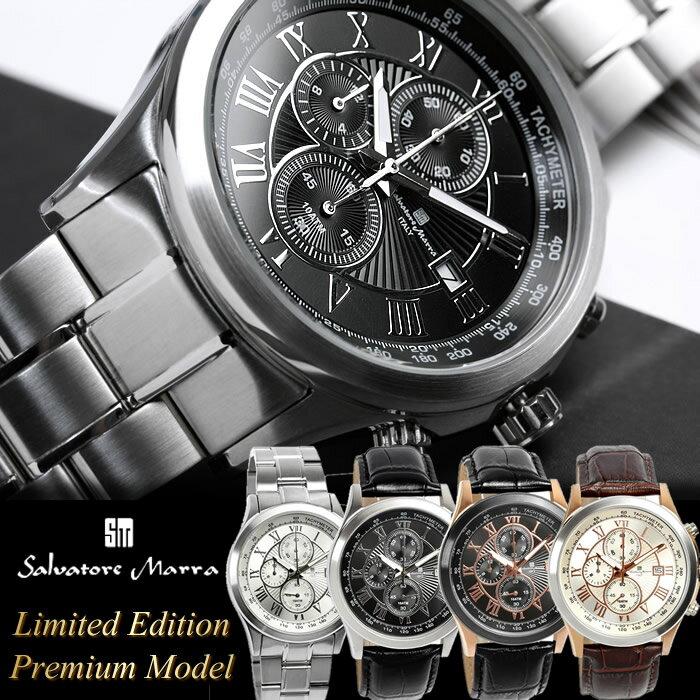 サルバトーレマーラ 腕時計 メンズ クロノグラフ クロノ 限定モデル ステンレス レザー タキメーター メンズ腕時計 ブランド ランキング ウォッチ うでどけい MEN'S 多針アナログ 父の日 ギフト