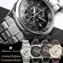 サルバトーレマーラ 腕時計 メンズ クロノグラフ クロノ 限定モデル ステンレス レザー タキメーター メンズ腕時計 ブ…