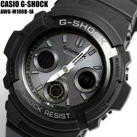 【アフターセール】【G-SHOCK/腕時計】Gショック 電波ソーラー ソーラー電波時計 G-SHOCK ジーショック CASIO カシオ 腕時計 AWG-M100B-1A メンズ Men's ギフト