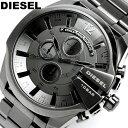 ディーゼル DIESEL 腕時計 ガンメタル DZ4282 メンズ 腕時計 多針アナログ表示 クロノグラフ 腕時計 MEN'S うでどけい ウォッチ 人気 ブランド ランキング