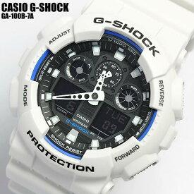 【G-SHOCK・Gショック】CASIO カシオ ジーショック メンズ GA-100B-7 G-SHOCK メンズ 腕時計 MEN'S うでどけい