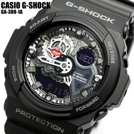 【G-SHOCK・Gショック】CASIO カシオ ジーショック メンズ GA-1000円-1A アナデジ G-SHOCK メンズ 腕時計 MEN'S うでどけい