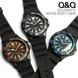 最大1000円OFFクーポン ≪シチズン≫ ≪腕時計≫ 腕時計 ソーラー腕時計 シチズン CITIZEN ソーラー時計 メンズ レディース ブランド腕時計 ソーラー腕時計 MEN'S LADY'S うでどけい ギフト