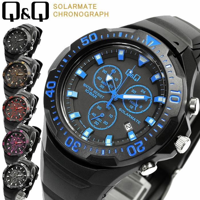 【CITIZEN/シチズン】Q&Q 腕時計 防水 ウォッチ クロノグラフ メンズ ソーラー H034 Men's うでどけい カジュアル ブランド ランキング 人気 スポーツ アウトドア