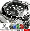 Boil 200m waterproofing diver's watch men watch watch men watch MEN'S, and get out, and is; 101-HYAKUICHI-