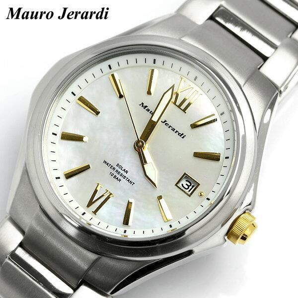 【腕時計】【メンズ】マウロジェラルディ シェル文字盤 ソーラー 腕時計 チタン ウォッチ 腕時計 メンズ MEN'S うでどけい