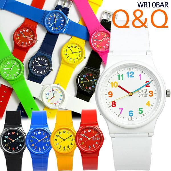 ≪シチズン≫ ≪腕時計≫ ラバー 腕時計 カラフルウォッチ シチズン腕時計 メンズ腕時計 レディース腕時計 CITIZEN シリコン ラバー MEN'S LADIES 女性用 レディス うでどけい