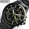 Move SEIKO SPIRIT SMART SEIKO spirit slender men watch solar chronograph black gold SBPY029 Men's watch arm, and is; a watch domestic regular article