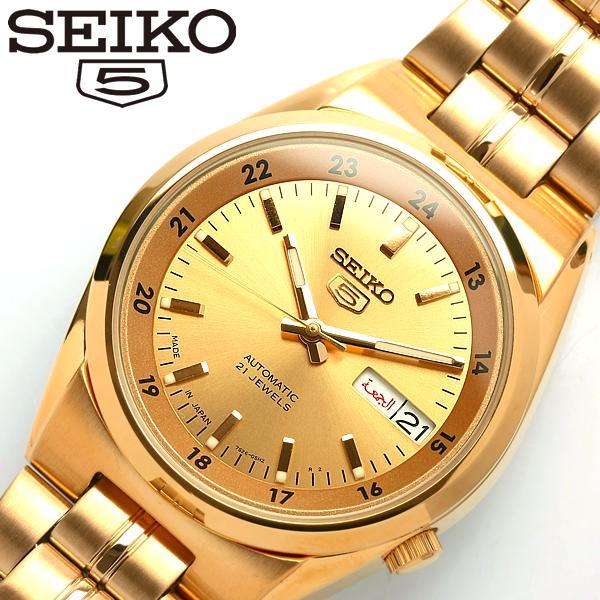 【SEIKO5/セイコー5】 腕時計 ウォッチ 自動巻き メンズ SNK574J1 Men's うでどけい オートマティック 日本製 MADE IN JAPAN メイドインジャパン