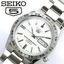 【SEIKO5/セイコー5】 腕時計 ウォッチ 自動巻き メンズ SNKD97J1 Men's うでどけい オートマティック 日本製 MADE IN…