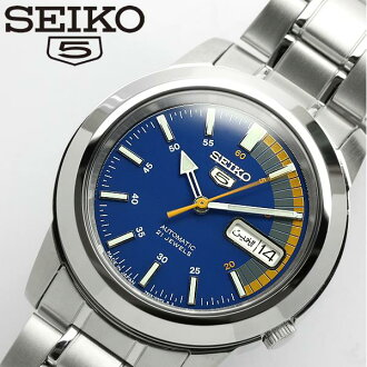 I boil it, and get out and is, and watch watch self-winding watch men SNKK27J1 Men's is automatic