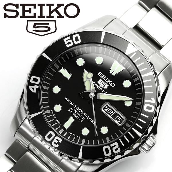 【SEIKO5 SPORTS/セイコー5 スポーツ】 腕時計 ウォッチ 自動巻き メンズ SNZF17J1 Men's うでどけい オートマティック 日本製 MADE IN JAPAN メイドインジャパン