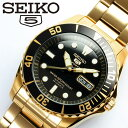 【SEIKO5 SPORTS/セイコー5 スポーツ】 腕時計 ウォッチ 自動巻き メンズ SNZF22J1 Men's うでどけい オートマティッ…