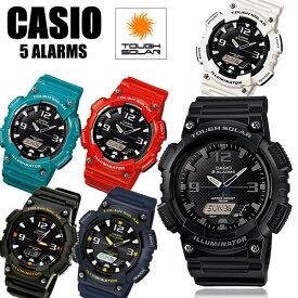 【アフターセール】【カシオ・腕時計】【ソーラー 腕時計】カシオ 腕時計 CASIO カシオ腕時計 ソーラー カシオ 腕時計 AQ-S800W ソーラー腕時計 スタンダード 腕時計 メンズウォッチ メンズ 腕時計 MEN'S ギフト
