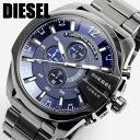 ディーゼル DIESEL 腕時計 フルブラック DZ4329 メンズ 腕時計 多針アナログ表示 クロノグラフ 腕時計 MEN'S うでどけ…