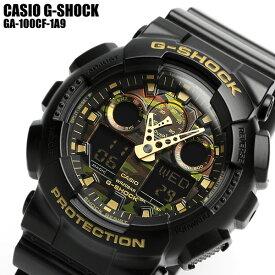 CASIO カシオ G-SHOCK メンズ ジーショック Gショック アナデジ 腕時計 カモフラージュ 迷彩 ブラック×ゴールド GA-100CF-1A9 MEN'S うでどけい ウォッチ