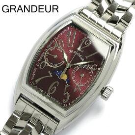 【グランドール】【GRANDEUR】腕時計 メンズ ムーンフェイズ ステンレスベルト ワインレッド ウォッチ うでどけい MEN'S GSX018W2