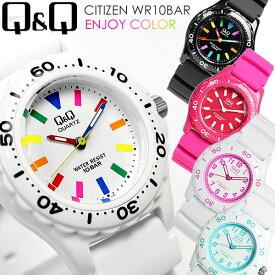 ≪シチズン≫ ≪腕時計≫ ラバー 腕時計 カラフルウォッチ レディース キッズ 腕時計 100m防水 CITIZEN ラバー MEN'S LADIES 女性用 レディス うでどけい