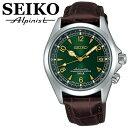 【送料無料】SEIKO セイコー メカニカル MECHANICAL アルピニスト 自動巻き腕時計 手巻き SARB017 オートマティック【MECHANICAL0706】