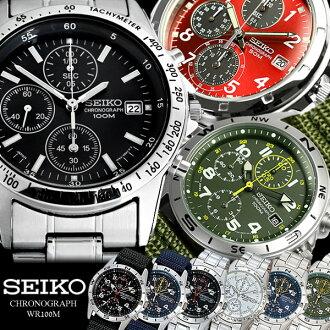 精工精工男士计时手表 10 ATM 防水计时手表 udedokei 男人的手表最新模型流行品牌排名
