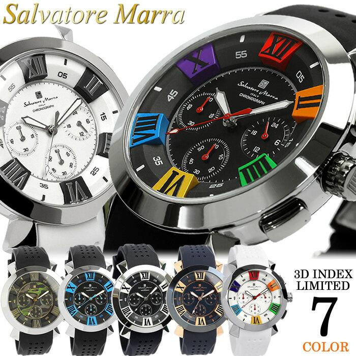 【スーパーセール】【Salvatore Marra/サルバトーレマーラ】 腕時計 メンズ クロノグラフ 立体インデックス 限定モデル ラバー SM14102 ウォッチ うでどけい MEN'S 多針アナログ ギフト