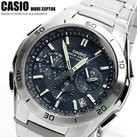 【送料無料】【CASIO カシオ】 ソーラー電波 腕時計 メンズ クロノグラフ ワールドタイム 10気圧防水 タイマー WVQ-M410DE-2A2JF うでどけい Men's
