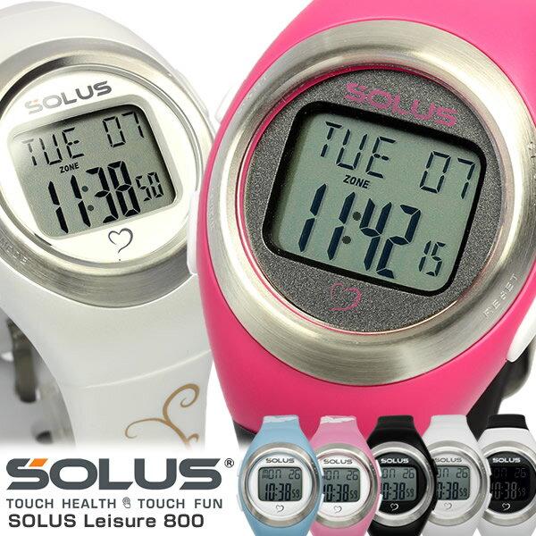 【SOLUS】 ソーラス 心拍計 腕時計 レディース スポーツウォッチ ハートレート ストップウォッチ ユニセックス メンズ 01-800 男女兼用 Ladies うでどけい