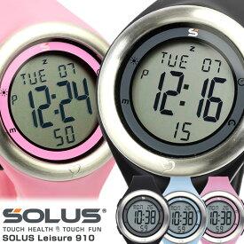 【SOLUS】 ソーラス 心拍計 腕時計 ユニセックス ランニングウォッチ ハートレート ストップウォッチ メンズ レディース 01-910 男女兼用 Men's うでどけい