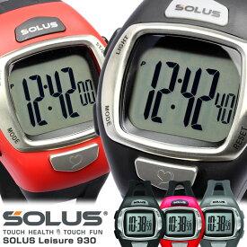 【SOLUS】 ソーラス 心拍計 腕時計 メンズ ランニングウォッチ ハートレート ストップウォッチ 01-930 Men's うでどけい