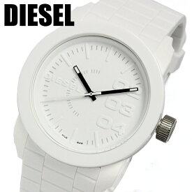 ディーゼル 腕時計 メンズ DIESEL 腕時計 DZ1436 ディーゼル 時計 DIESEL ディーゼル DIESEL メンズ腕時計 ディーゼル 腕時計 MEN'S【ディーゼル腕時計・メンズ】 ギフト