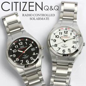CITIZEN シチズン Q&Q 電波ソーラー腕時計 メンズ HG12 MEN'S 男性用 10気圧防水 ソーラー ソーラー時計 電波 うでどけい
