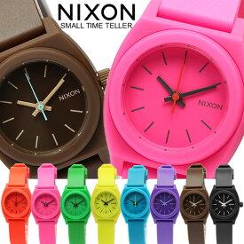 【ニクソン】【腕時計】ニクソン NIXON スモールタイムテラーP クオーツ レディース 腕時計 レディス うでどけい 100M防水 Lady's ウレタン 女性用