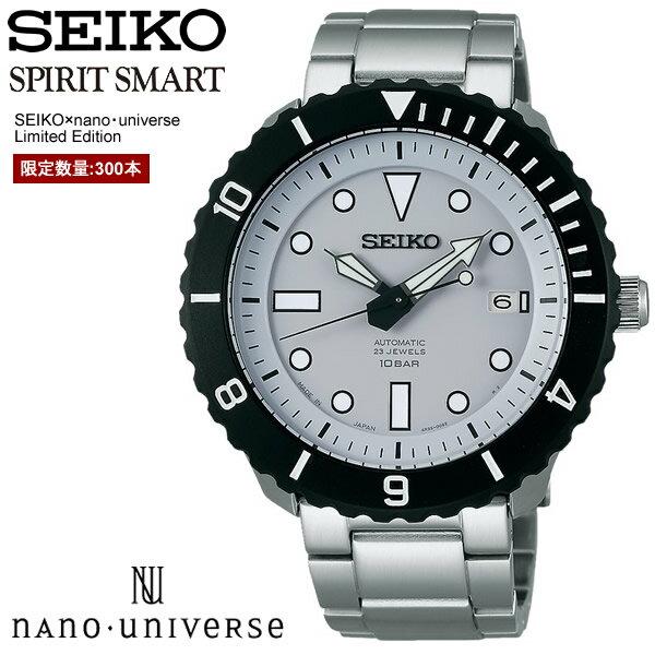 【国内正規品】【送料無料】セイコー ナノユニバース コラボ 限定モデル 自動巻き 日本製 SCVE021 SEIKO スピリット メンズ 腕時計 うでどけい Men's ウォッチ