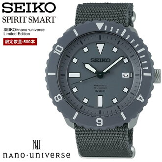 6/19 released! Seiko Nano universe collaboration limited model auto roll made in Japan SCVE029 SEIKO spirit mens watch udedokei Men's watch