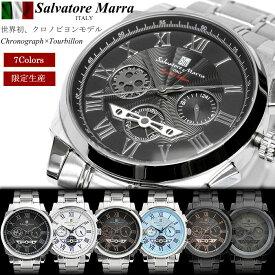 最大400円OFFクーポン サルバトーレマーラ 腕時計 メンズ クロノグラフ クロノ 限定モデル ステンレス レザー メンズ腕時計 ブランド ランキング ウォッチ MEN'S