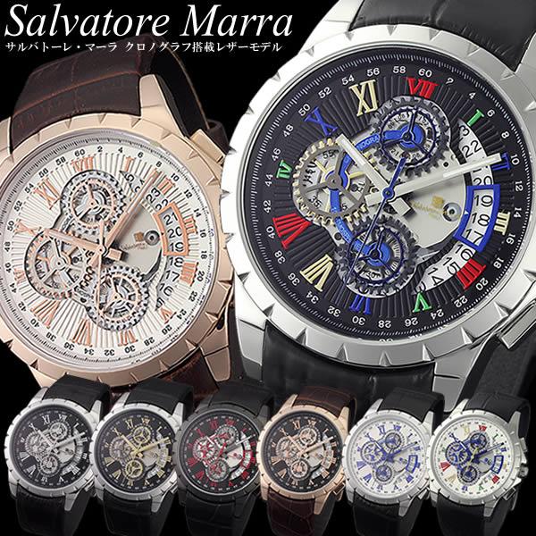 サルバトーレマーラ Salvatore Marra クロノグラフ メンズ腕時計 SM13119 レザー 革ベルト 男性用 MEN'S クォーツ うでどけい ウォッチ クロノ