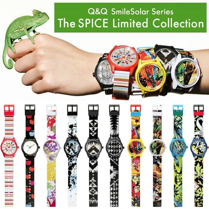 【限定モデル】Q&Q SmileSolar スマイルソーラー 腕時計 メンズ レディース ウォッチ 5気圧防水 MEN'S 女性用 レディス 人気 ブランド アウトドア 国内正規品 エコスミス着用 532P19Mar16
