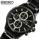 【送料無料】【セイコー】【SEIKO】 腕時計 メンズ クロノグラフ ソーラー腕時計 クロノ 10気圧防水 SSC257P1 腕時計 …