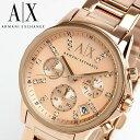【送料無料】【ARMANI EXCHANGE】 アルマーニエクスチェンジ 腕時計 レディース クロノグラフ メタル ピンクゴールド シェル文字盤 ラインストーン A|X 女性用 AX4326 lady's ブランド 父の日 ギフト
