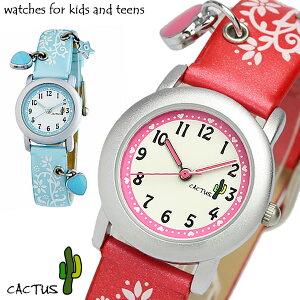 【CACTUS】 カクタス チャームウォッチ ハート 花柄 キッズ腕時計 ガールズ CAC-28 かわいい Lady's Kids 子供用