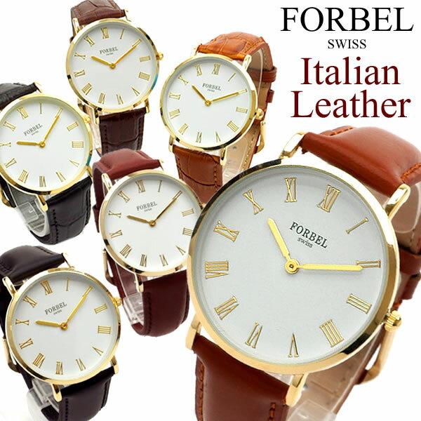 FORBEL フォーベル メンズ レディース 腕時計 イタリアンレザー 革ベルト メンズ 腕時計 クラシック MEN'S ウォッチ ランキング ブラック ブラウン