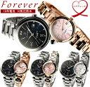 【ペアウォッチ】Forever フォーエバー 腕時計 ペア腕時計 10年電池 クリスタル シェル文字盤 人気 ブランド メンズ レディース カップル 2本セット