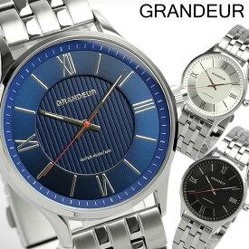 【GRANDEUR】 グランドール 腕時計 メンズ メタルバンド GSX055 ウォッチ うでどけい MEN'S