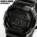 【G-SHOCK】Gショック 電波ソーラー ジーショック 20気圧防水 ラバー デジタル CASIO カシオ 腕時計 GW-M5610BB-1 メ…