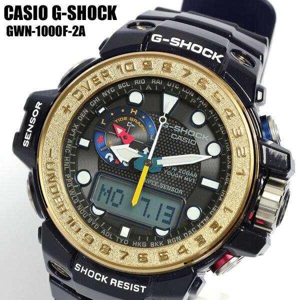 【送料無料】【G-SHOCK/腕時計】Gショック 電波ソーラー G-SHOCK ジーショック CASIO カシオ 腕時計 GWN-1000F-2A ガルフマスター メンズ うでどけい Men's