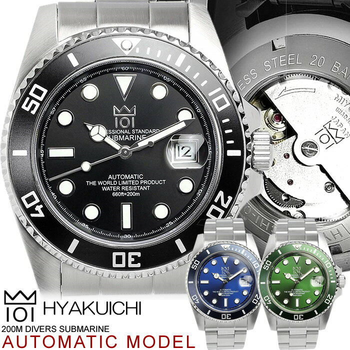 HYAKUICHI ダイバーズウォッチ メンズ腕時計 20気圧防水 自動巻き オートマチック ウォッチ MEN'S 男性用 機械式 父の日 ギフト